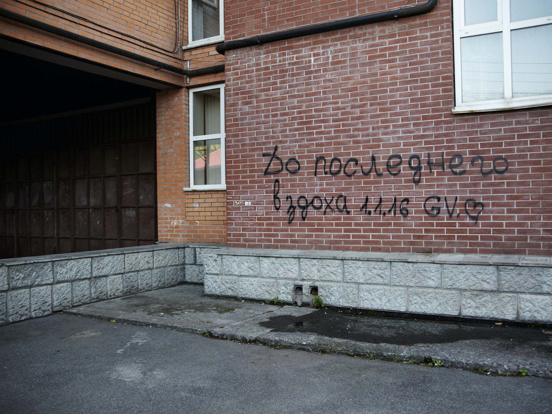 Telkov_26
