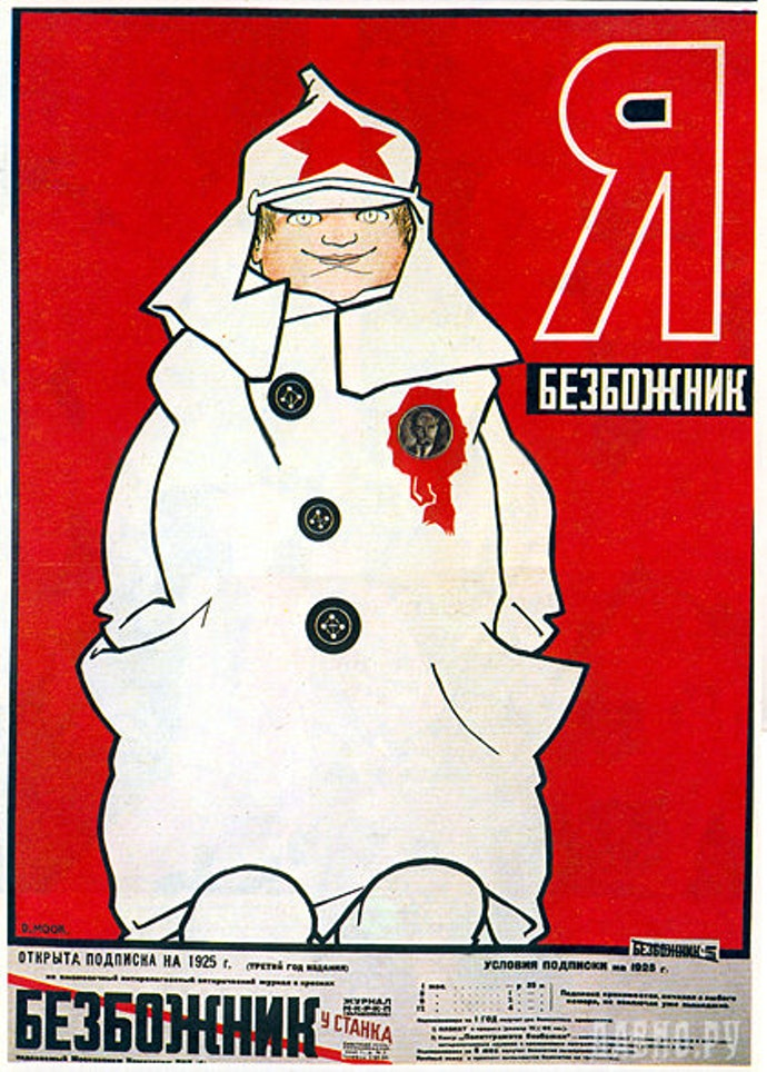 http-::propagandahistory.ru: