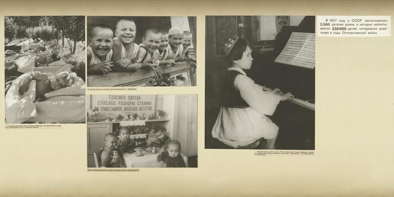 soviet_children_12