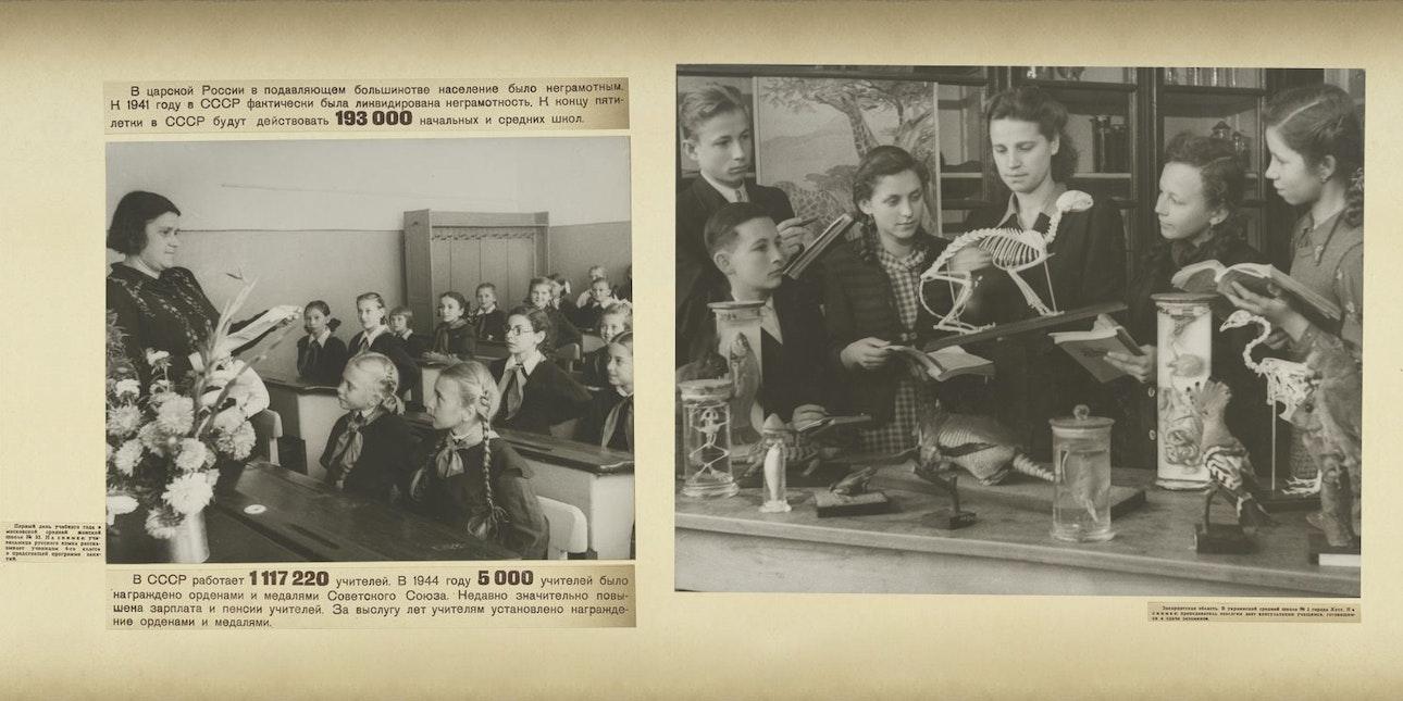 soviet_children_17