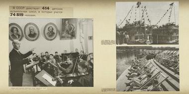 soviet_children_22