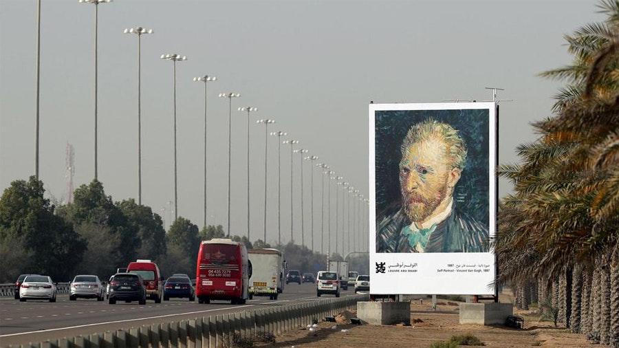 highway-gallery_01