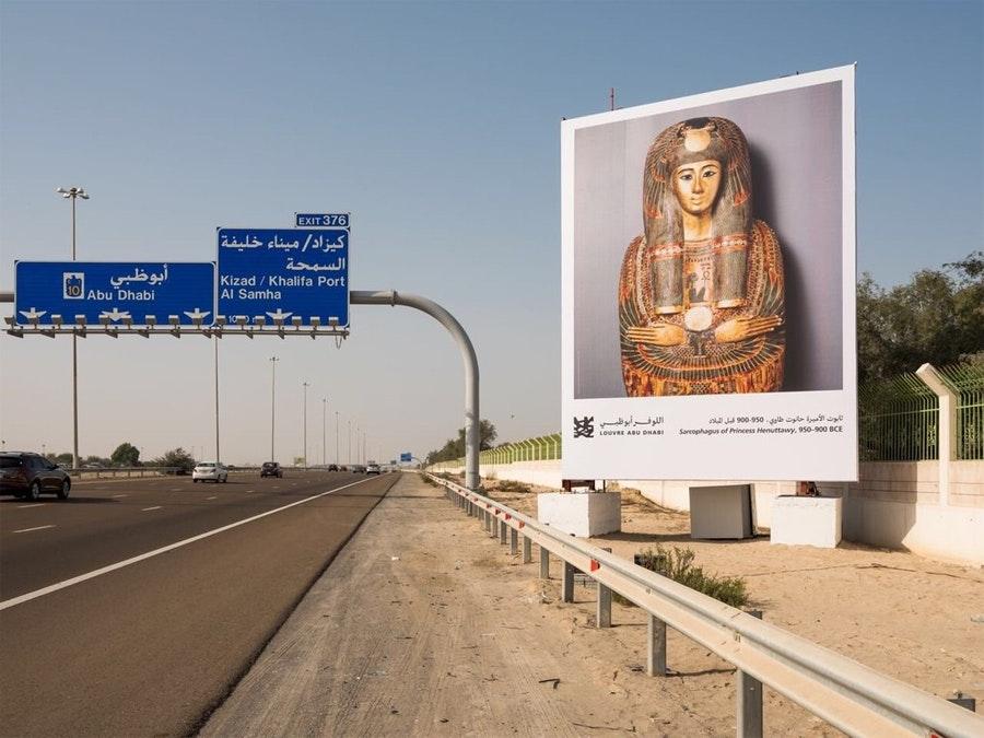 highway-gallery_02