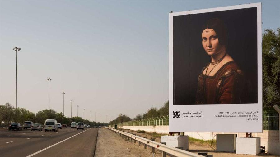 highway-gallery_03
