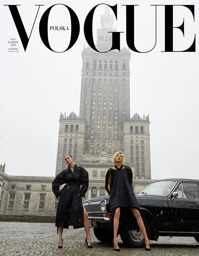 Поляки высмеяли «советскую» обложку первого номера Vogue