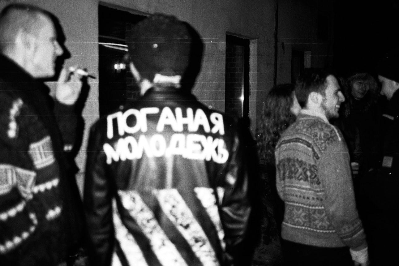 lo_fi_youth_6