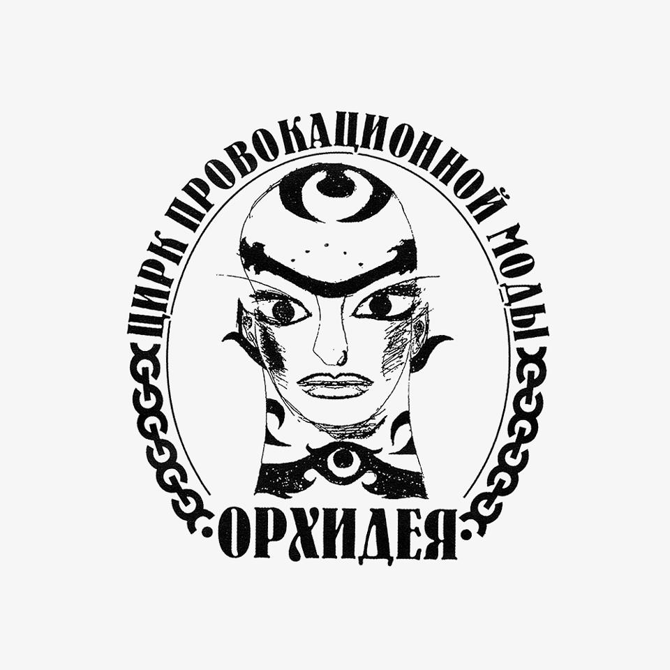 orchidea_logo_lg