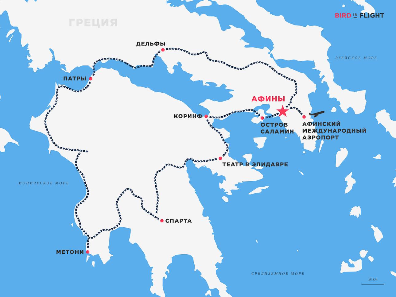 greece_map_full