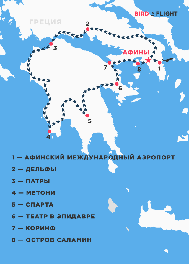 greece_map_mobile