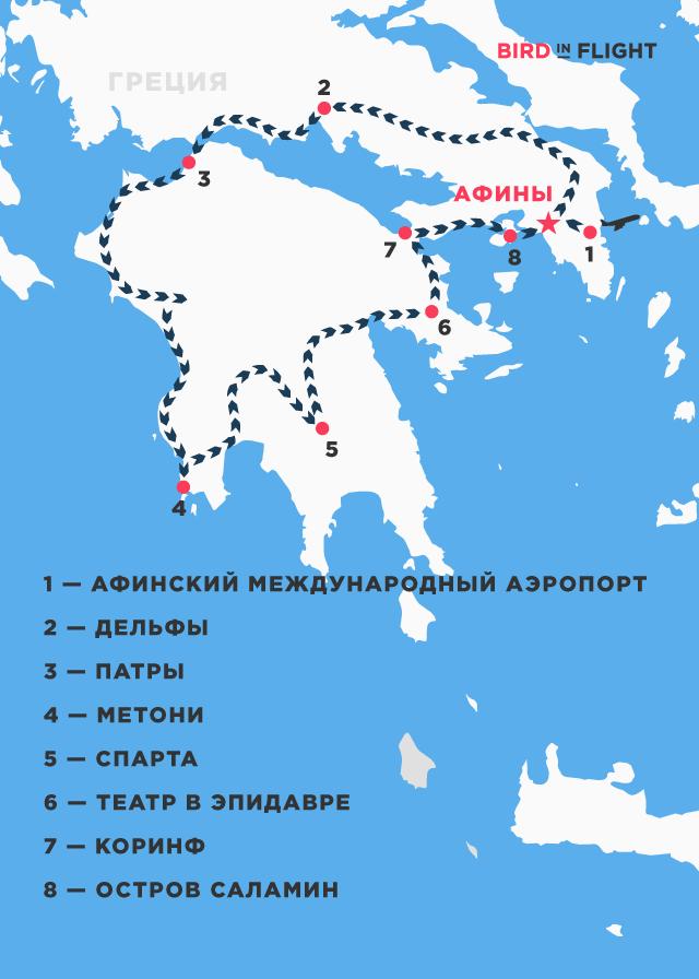 greece_map_mobile