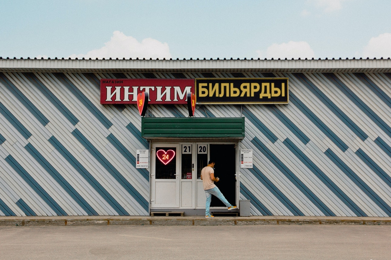 Rukov_23