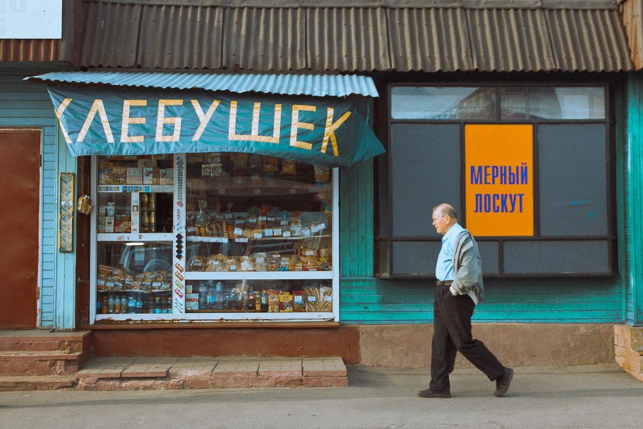 Rukov_24