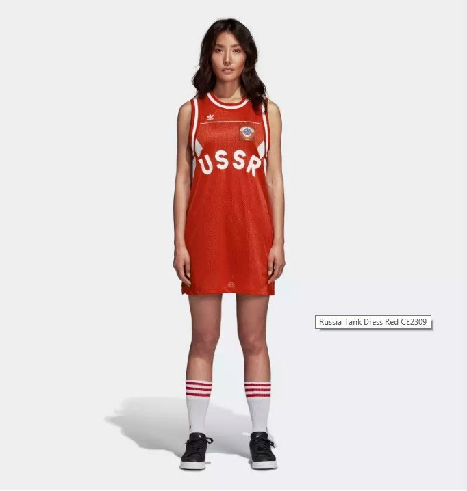 lithuania-adidas-ussr-dress_01