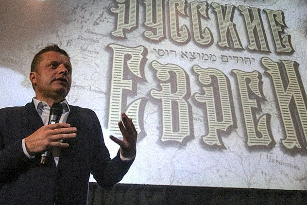Леонид Парфенов выложил в открытый доступ все три фильма из цикла «Русские евреи»