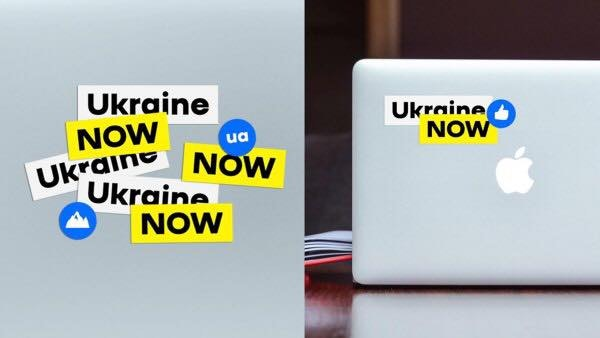 ukraine-now_02