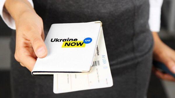 ukraine-now_04
