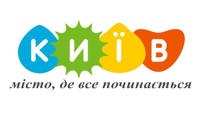 banda_kyiv
