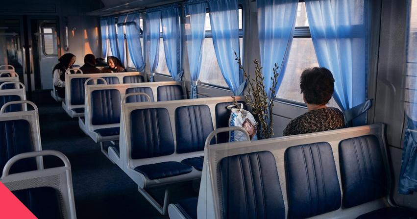 Поезд отправляется — Bird In Flight