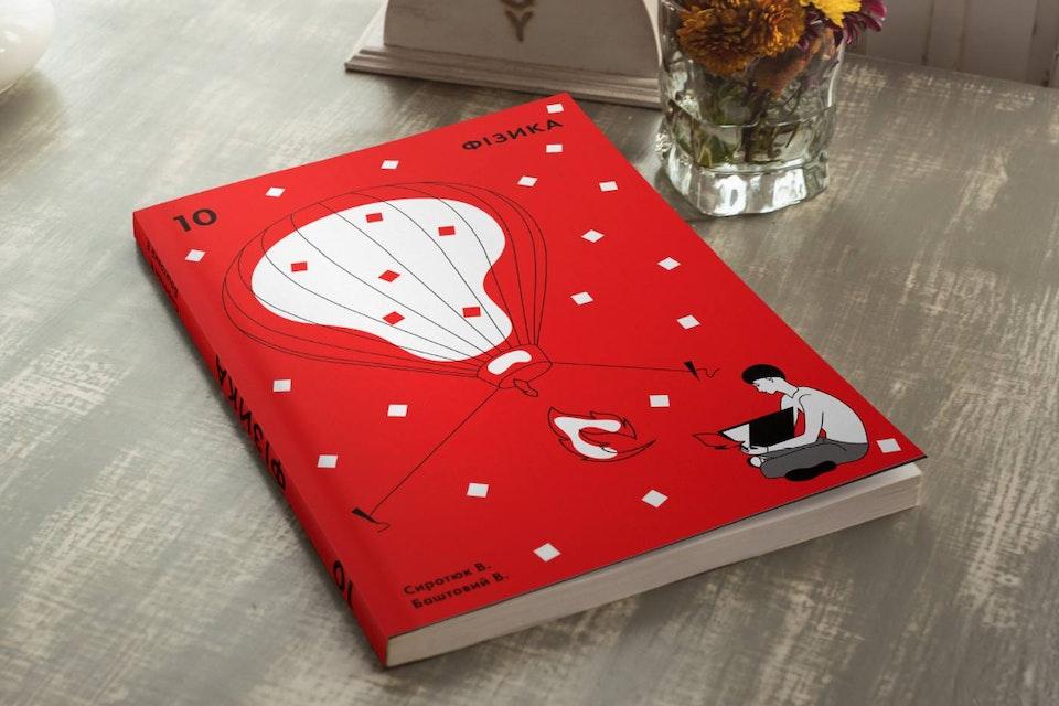 tregub_good_books_5