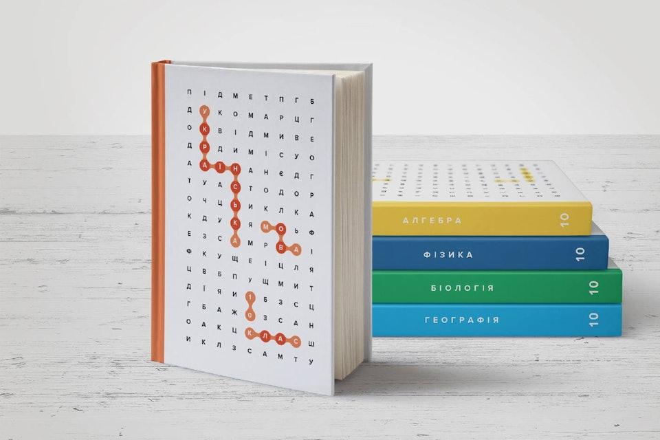 tregub_good_books_6