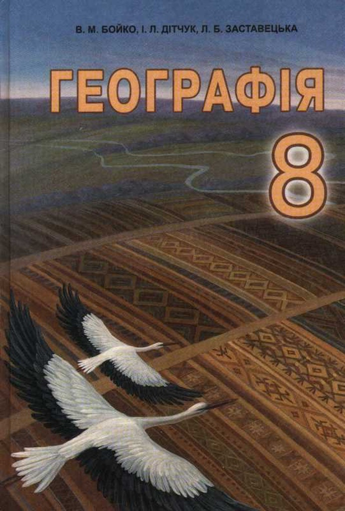 tregub_ugly_books_19
