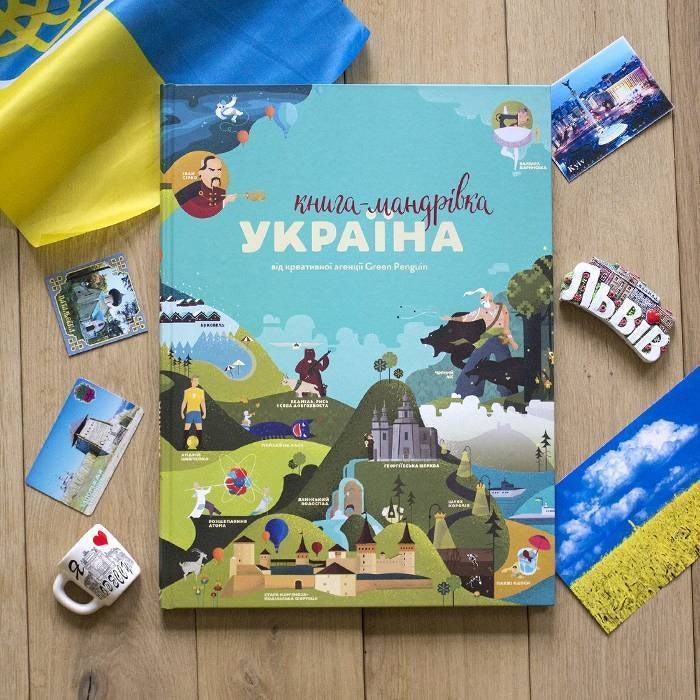 ukrainian-books_03