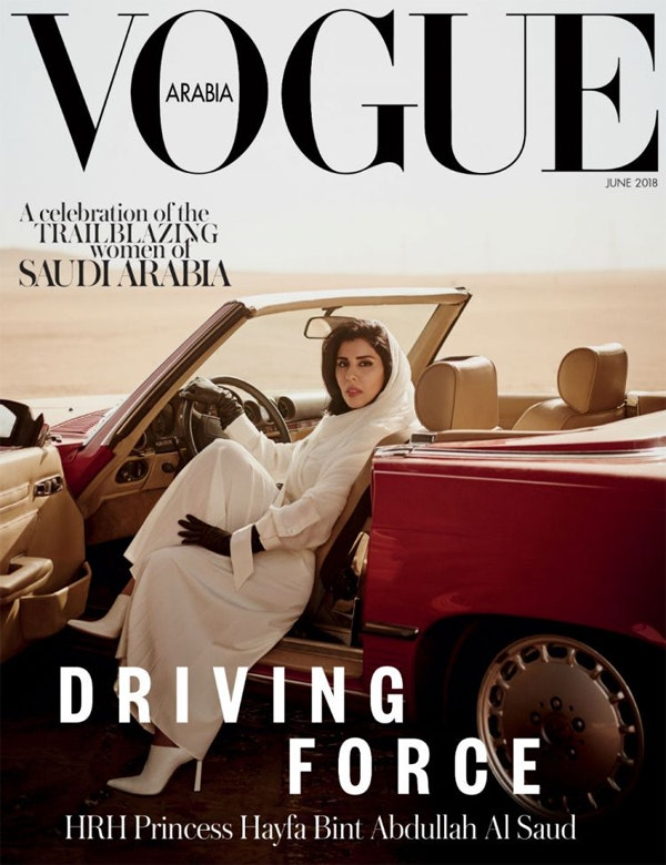 vogue-arabia-cover_cover
