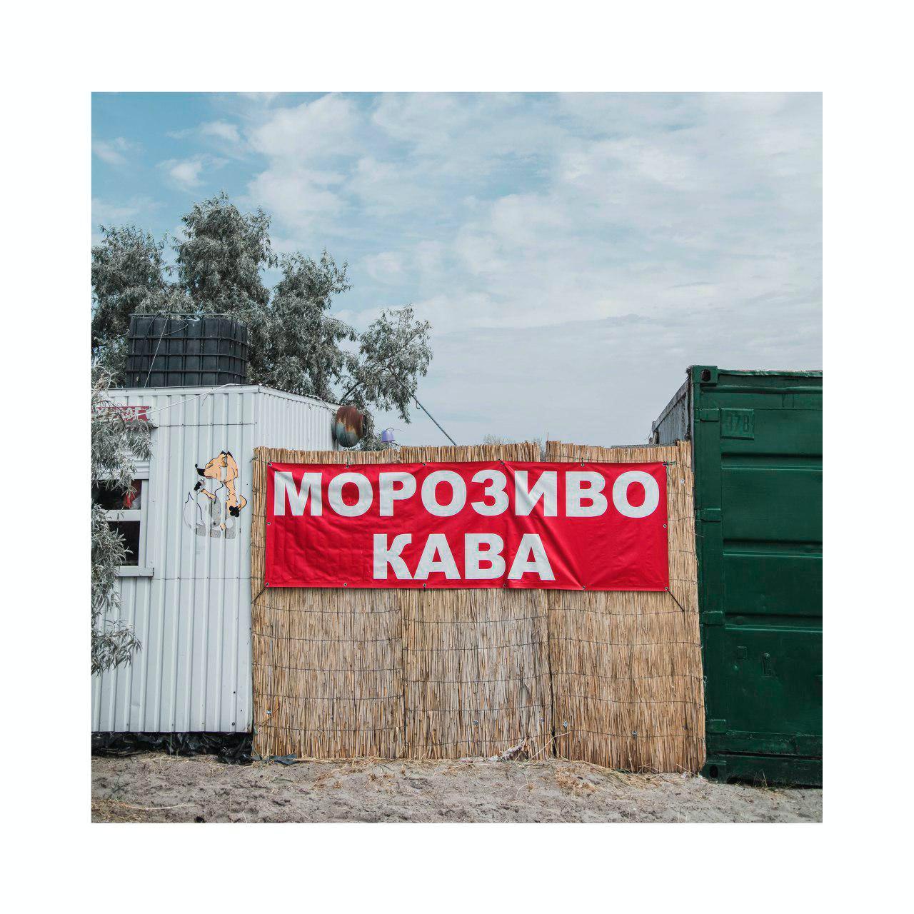 Malinovsky_07