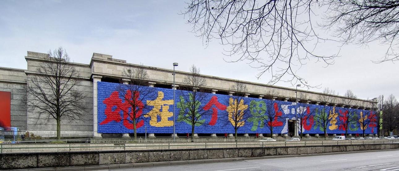 ai-weiwei-remembering-haus-der-kunst-muenchen-2009