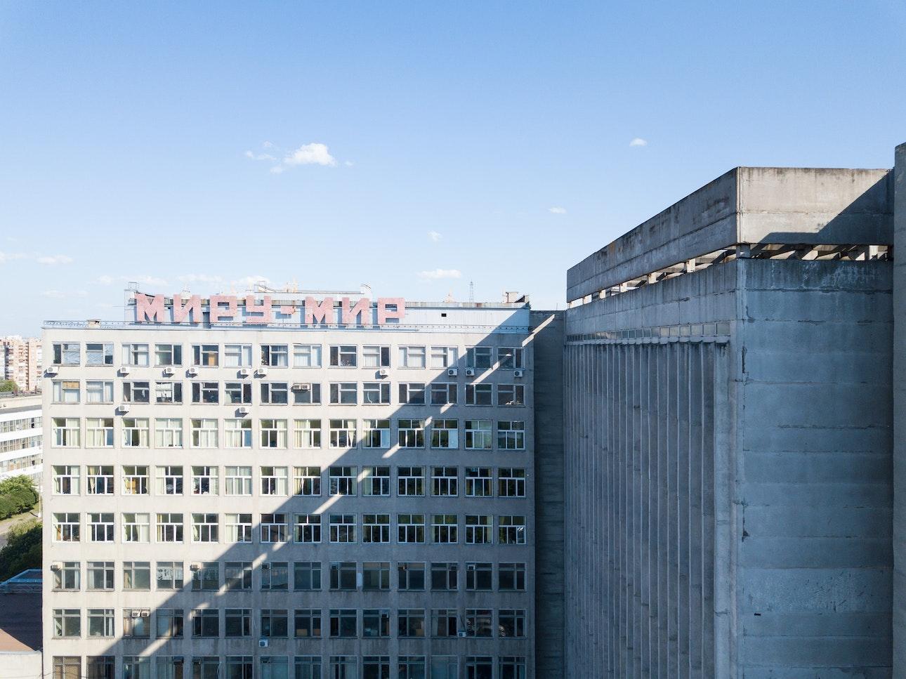 bykov_soviet_modernism_20