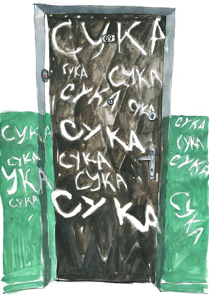yakshin_22