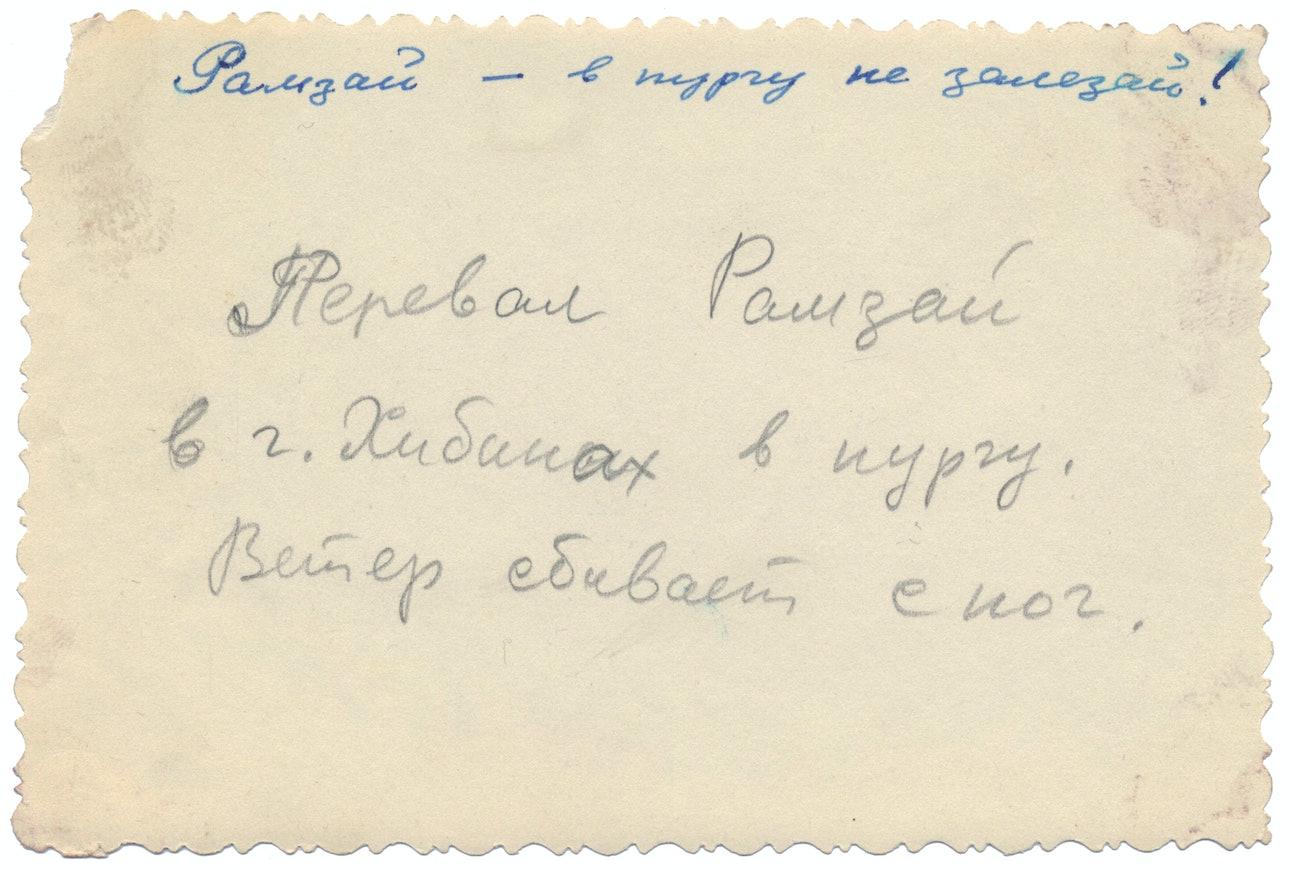 bondarenko_10