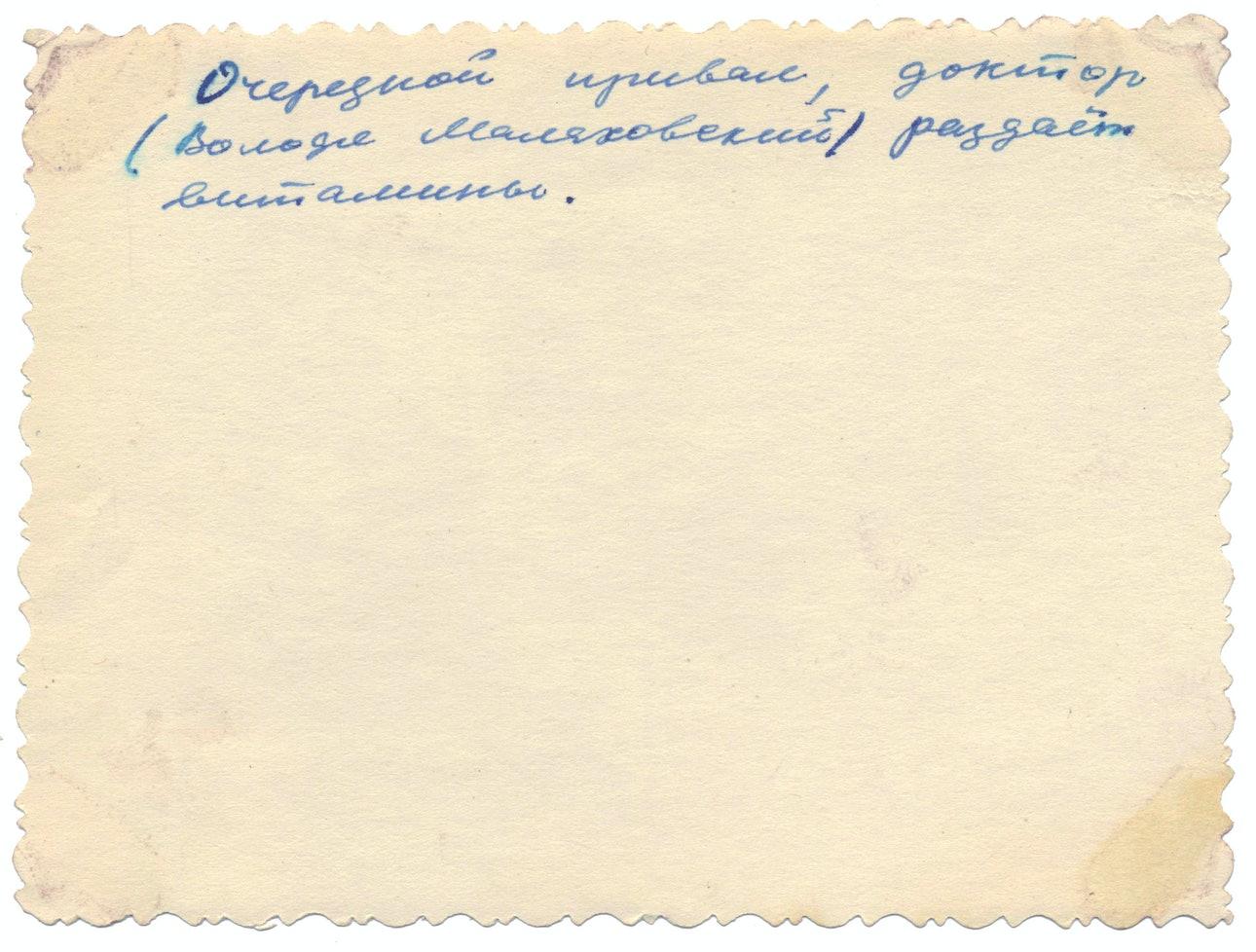 bondarenko_41