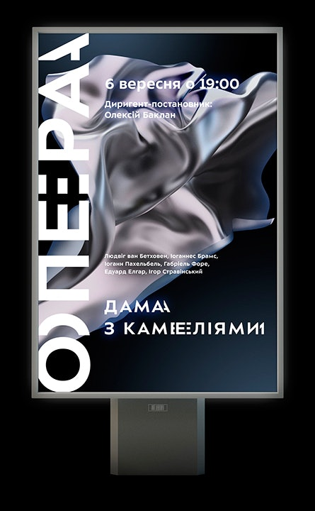 opera_0w