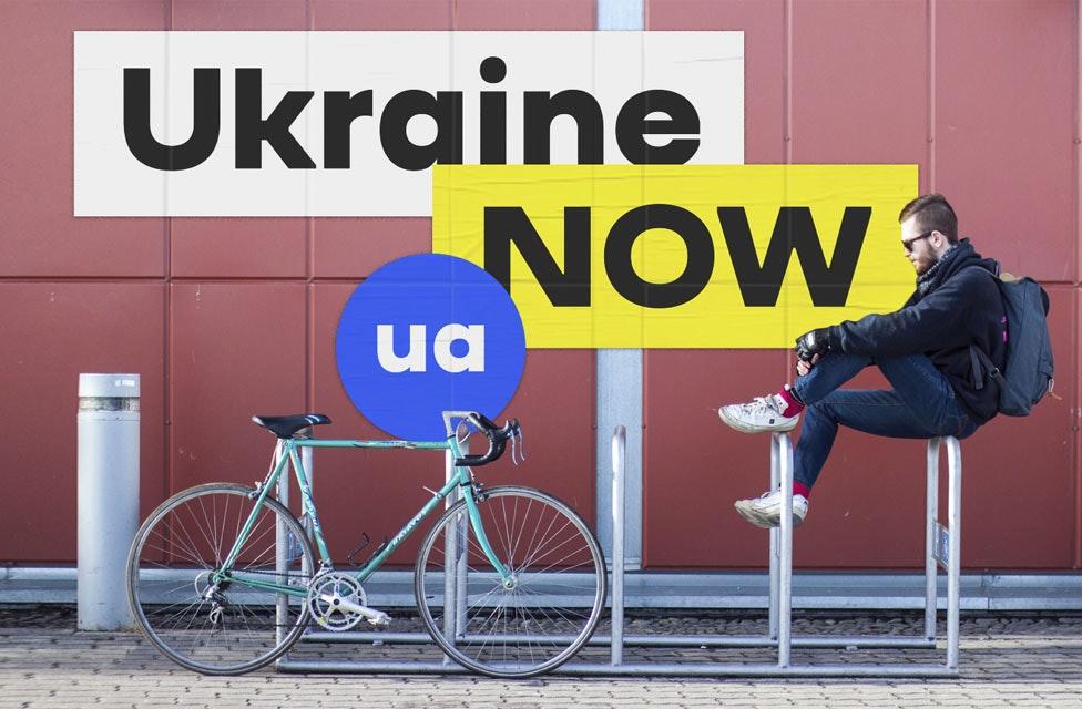 2018_ukrainenow