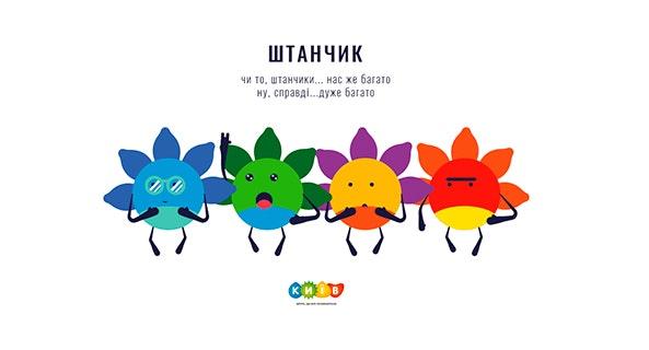 logo-kiev_05