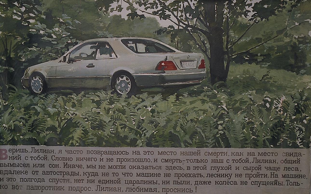 avt29