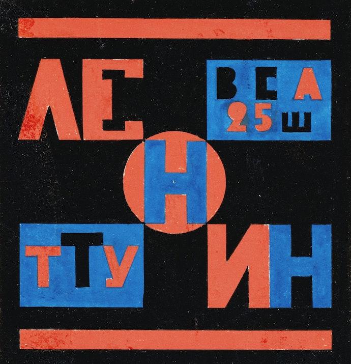 ermilov_10