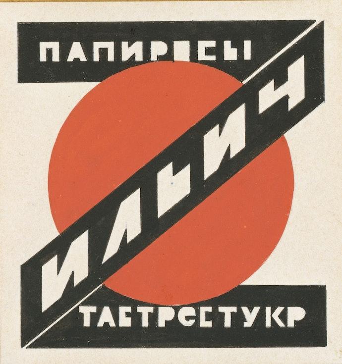 ermilov_9