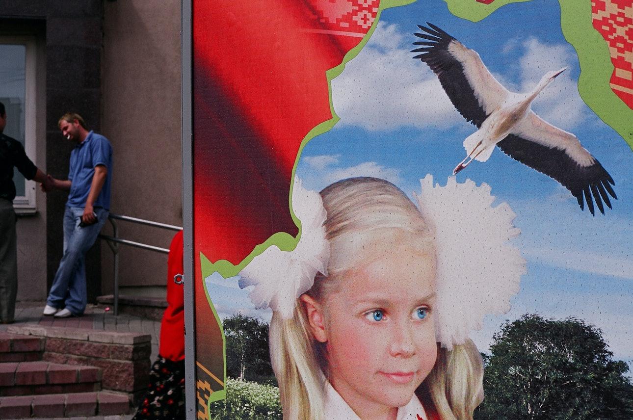 Andrey_Luft_Folk_Belarus_023