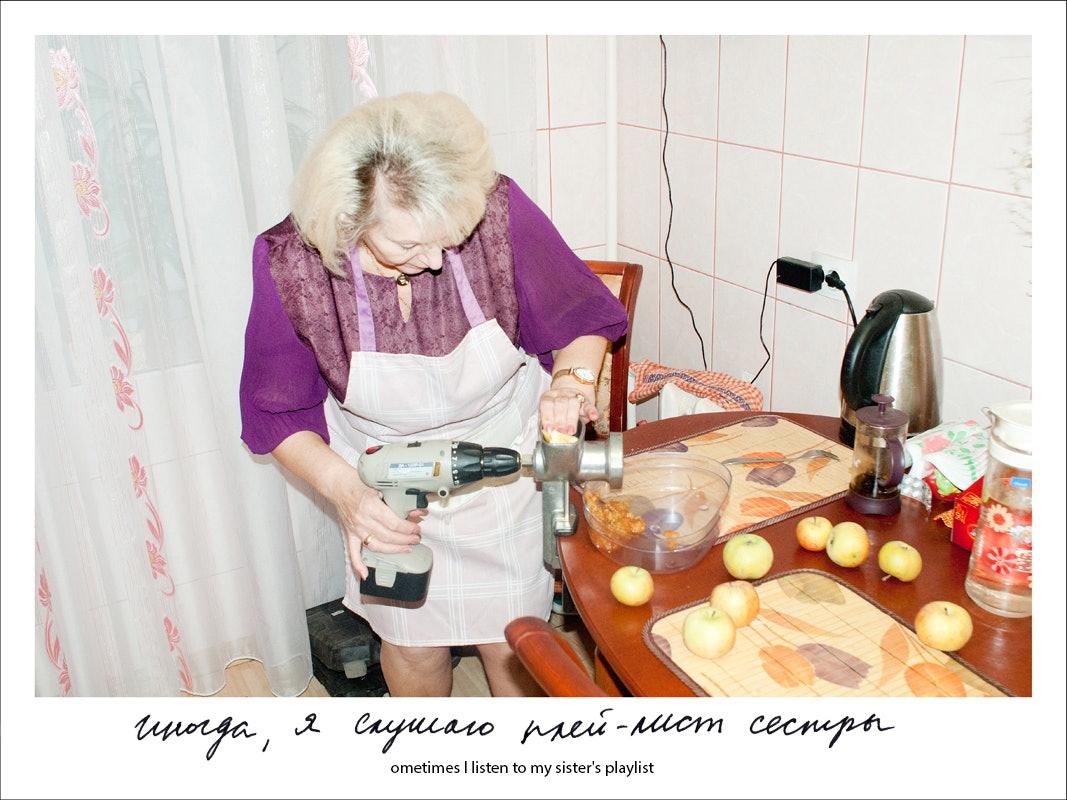 samolet_Breakfast-forArtem_13