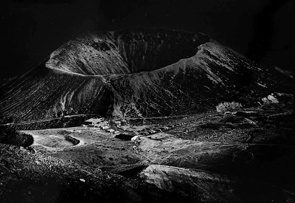 Mount Aso, 1975, © Daido Moriyama Photo Foundation