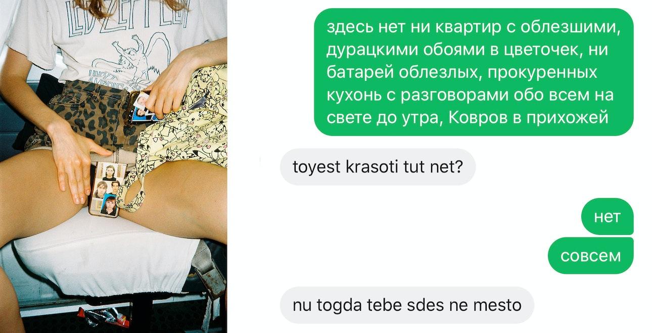 Nastassia-Kit_01
