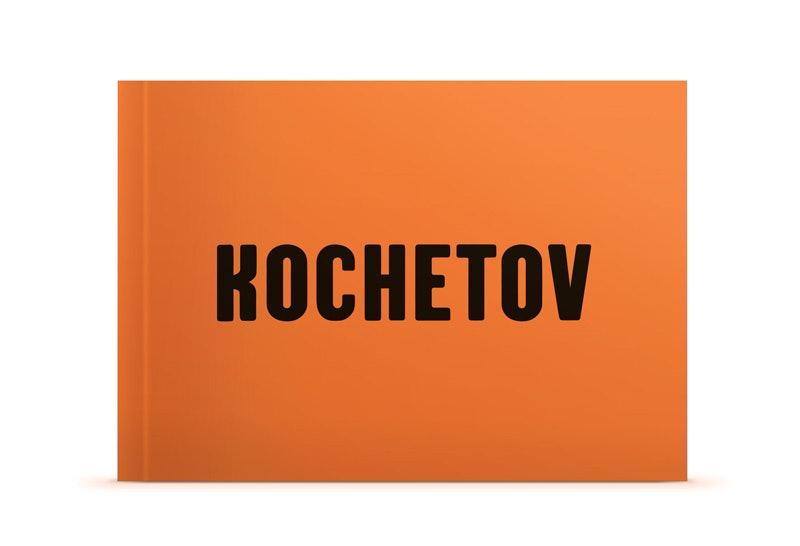 ukrsuchphoto_photobook_kochetov-small