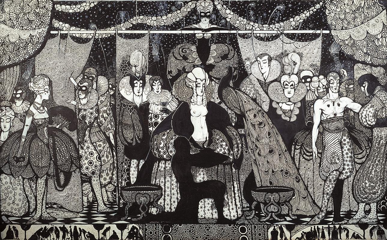 Всеволод Максимович. Маскарад. 1913. Коллекция НХМУ