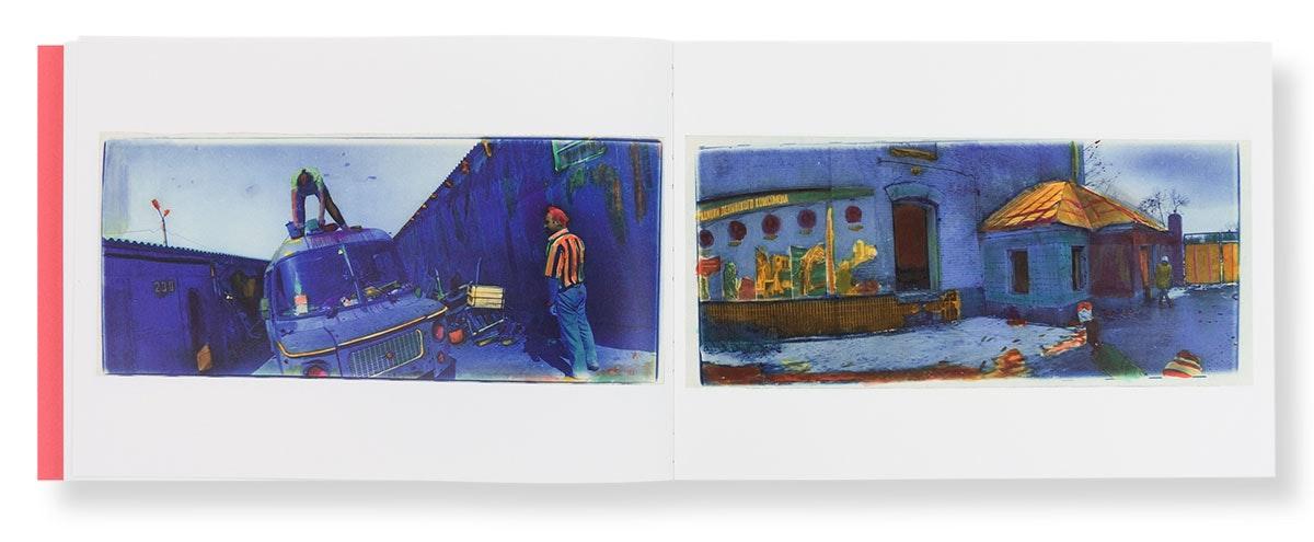 kochetov_photobook-4_0006_kochetov_photobook-11