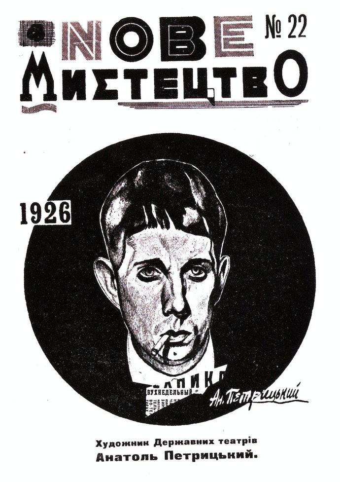petrickiy-24