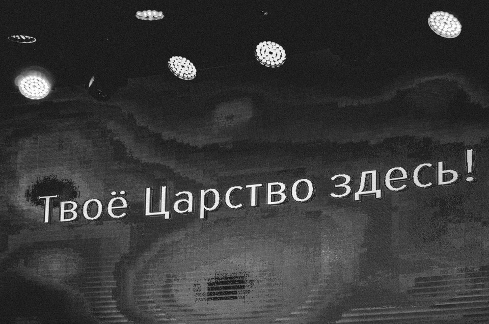 _DSC1878