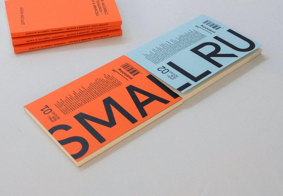 Small_Run_2