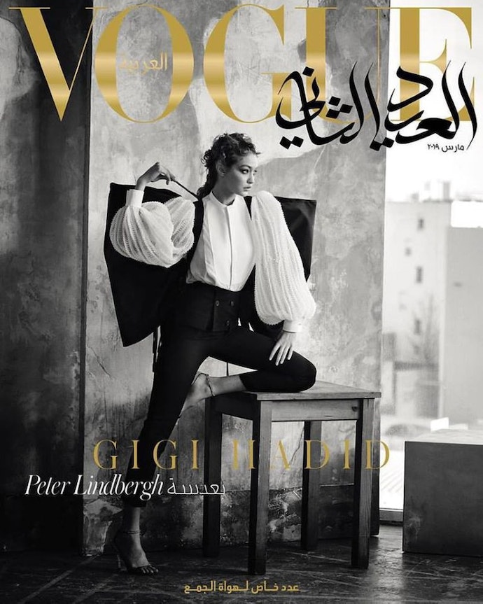 Gigi+Hadid+by+Peter+Lindbergh+for+Vogue+Arabia+Anniversary+2+(6)